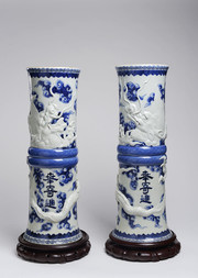A PAIR OF LARGE BLUE AND WHITE 'DRAGON' VASES
