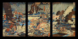 THE BATTLE OF ODAI CASTLE