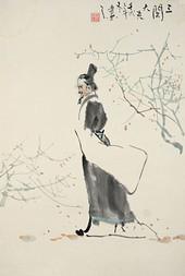 A PORTRAIT OF QU YUAN IN A LANDSCAPE