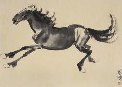 ∆ RUNNING HORSE