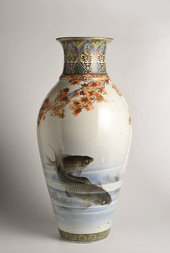 A VASE WITH CARP UNDER MAPLE BRANCHES