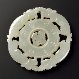 A PALE CELADON 'MYTHICAL BEAST' DISC, BI