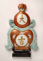 A CORAL-GROUND DOUBLE GOURD-SHAPED WALL PLAQUE
