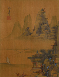 MOUNTAIN LANDSCAPE WITH A PALACE