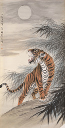 ROARING TIGER AND THE FULL MOON