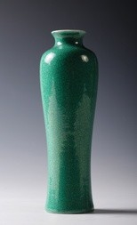 A GREEN-GLAZED GE-TYPE MEIPING