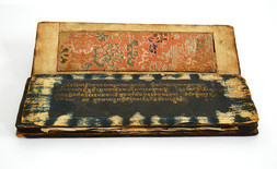 A DIAMOND SUTRA MANUSCRIPT WITH WOODEN COVERS