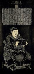 BŮH LITERATURY WEN-ČCHANG WANG