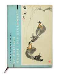 CONTEMPORARY CHINESE PAINTING (GERMAN EDITION)