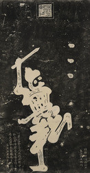 A STONE RUBBING OF THE GOD KUIXING