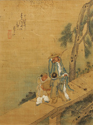 OLD MAN WITH TWO CHILDREN
