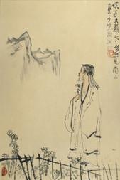 THE POET TAO YUANMING