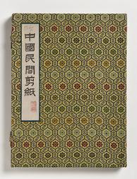 A BOOK OF PAPERCUTS