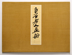 A COLLECTION OF TEN WOODBLOCK PRINTS