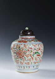 A GINGER JAR AND COVER