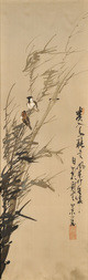 TWO BIRDS ON A BAMBOO STALK
