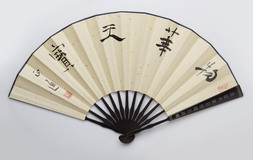 A FOLDING FAN WITH CALLIGRAPHY AND ORCHIDS