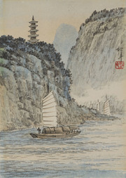 MOUNTAIN RIVER WITH BOATS