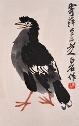 A GROUP OF FOUR COLOUR WOODBLOCK PRINTS