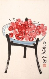 A BOWL WITH CHERRIES