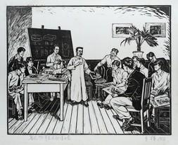 LU XUN TEACHES WOODBLOCK PRINTING