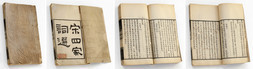 A SELECTION OF WORKS BY FOUR SUNG DYNASTY POETS
