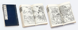 """ILLUSTRATIONS FOR THE NOVEL """"STORIES OF THE LAKESHORE"""""""