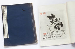 AN ALBUM OF WORKS BY MING DYNASTY PAINTER DAOJI