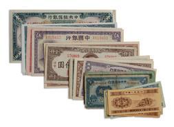KOLEKCE TŘICETI ČÍNSKÝCH BANKOVEK