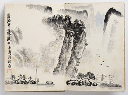 AN ALBUM OF WATERCOLOUR PAINTINGS OF LIJIANG RIVER LANDSCAPES