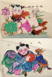 A PAIR OF NEW YEAR PICTURES WITH CONGRATULATORY SYMBOLS