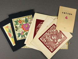 CHINESE FOLK PAPER-CUTS OF KWANGTUNG AND FUKIEN