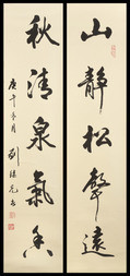 A PAIR OF CALLIGRAPHY PANELS
