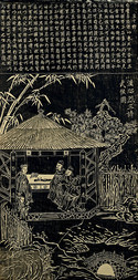 A SCENE FROM THE STORY OF LIU BEI AND ZHUGE LIANG