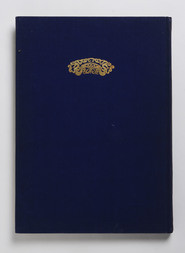 A CATALOGUE OF AN EXHIBITION OF CHU CULTURAL RELICS