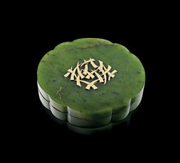A SPINACH GREEN JADE BOX WITH  GOLD EMBLEM