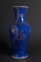A LARGE GILT-DECORATED POWDER BLUE GROUND 'PHOENIX' VASE