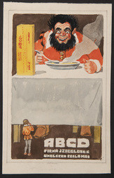 A, B, C, D-Umělecká reklama