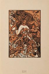Konvolut dvou přílohových Ex Libris
